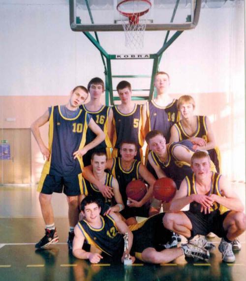 koszykarze 2000