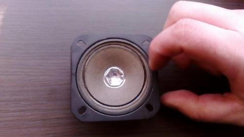 Głośnik wysokotonowy 12-7008-08 identyfikacja