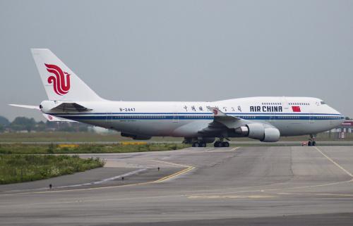 Samolot prezydencki Chińskiej Republiki Ludowej. Bez prezydenta na pokładzie, jednak z kilkoma ważnymi politykami odwiedzającymi Polskę.
