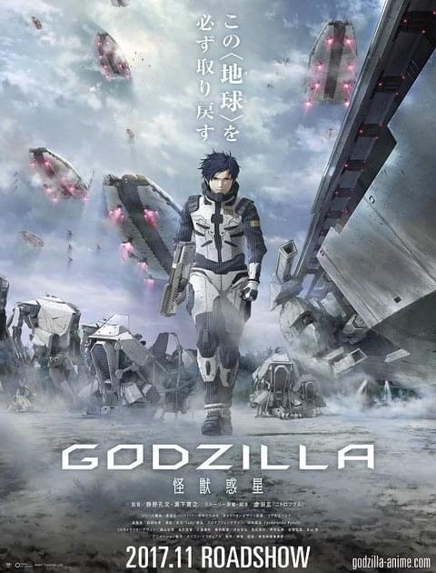 Godzilla: Planeta Potworów / Godzilla: Monster Planet - Part 1 (2017) PLSUBBED.480p.NF.WEB.XviD.AC3-LPT / Napisy PL